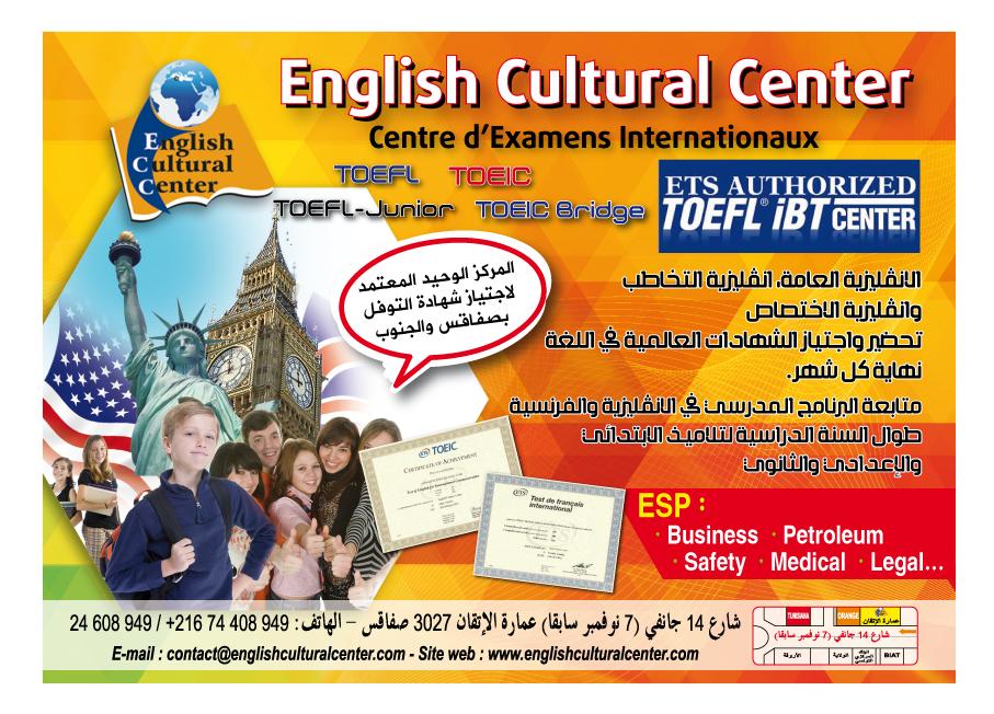 flyers en anglais